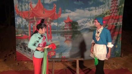 赣南传统采茶戏《上广东》中