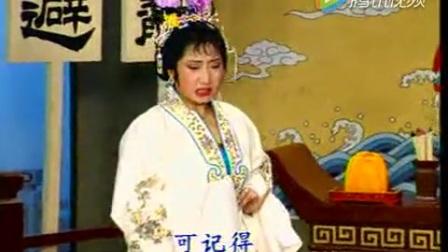 晋剧名家名段《陈三两爬堂》