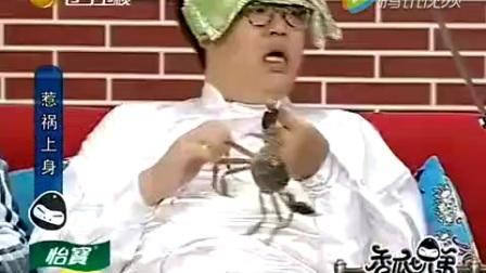 2017大长脸马丽小品《惹祸上身 》