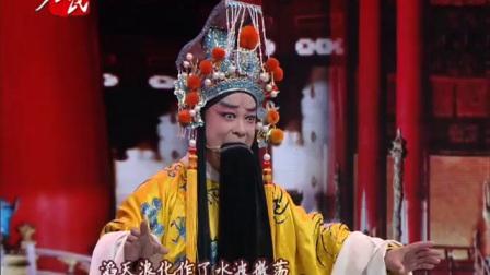 绝对有戏20171210第六届河北省戏迷票友电视大赛决赛第十场