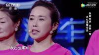 欢乐中国人《十姐妹》