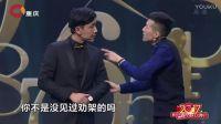 2017春晚经典小品集锦《谢谢你来了》缇娜 闫佳宝 涂磊