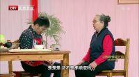 2017元宵节节目集锦