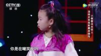 欢乐中国人20170213小黄蓉功夫惊人!连翻几十个跟头上演