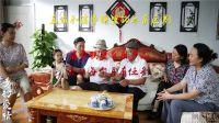 《乡村爱情9》谢永强王小蒙大结局是什么《乡村爱情进行曲》