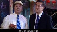 经典终于找到赵本山和范伟这段了 笑的我都喷饭