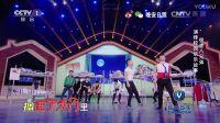 日照高校宿舍八兄弟登陆央视《欢乐中国人》演绎校园欢乐故事