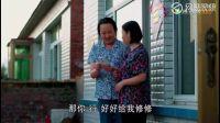《乡村爱情9》赵四朋友圈看到媳妇照片 竟吓一大跳