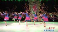 张春丽广场舞《蓝月谷》背面展示1