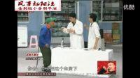 刘小光小品搞笑大全最新《婚检风波》标清