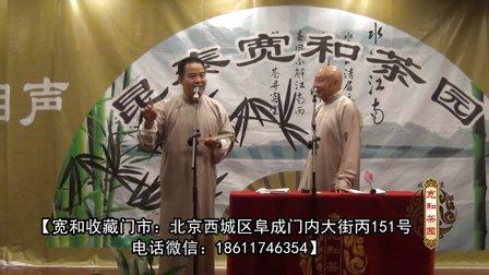 《电视剧的疯狂时代》徐德亮 王文林 46