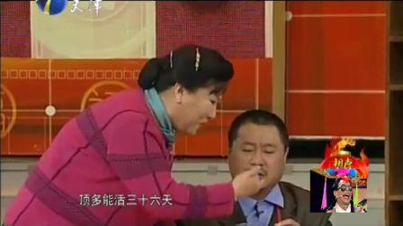 经典怀旧小品《心病》赵本山 范伟  高秀敏