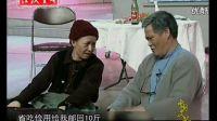 小品《老伴》赵本山 宋丹丹超清
