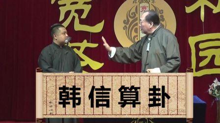 《科普太平歌词》李宽 王文安 25