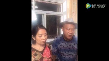 二人转搞笑短剧 赵四带领亲家母去苞米地被抓 刘小光 孙丽荣等