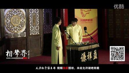 《红白事》张番 刘铨淼 158