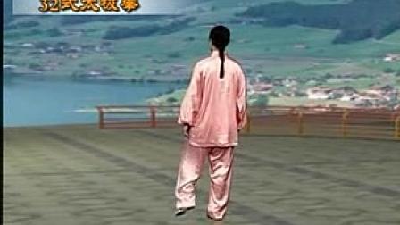 吴阿敏32式太极拳教学完整演练(正面 背面)