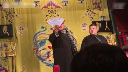 《宝宝别哭》岳云鹏孙越相声全集 高清02