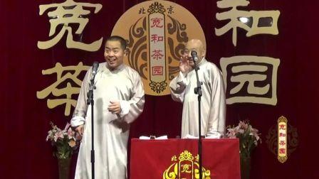 《我爱韩剧》徐德亮 王文林 27