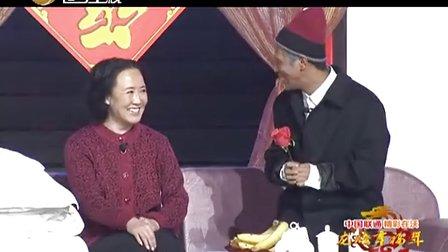 小品《相亲2》赵本山 宋小宝 赵海燕 孙丽荣 23