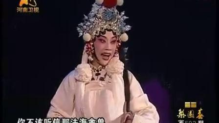 李金枝豫剧《白蛇传》哭啼啼把官人急忙搀起