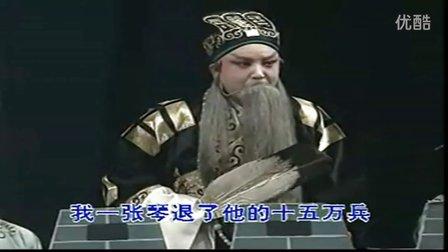 山西晋剧全本戏大全 《空城计》名角孙红丽 8