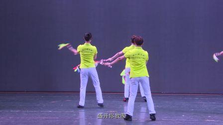 6《文明之歌》 广场舞教学(二)