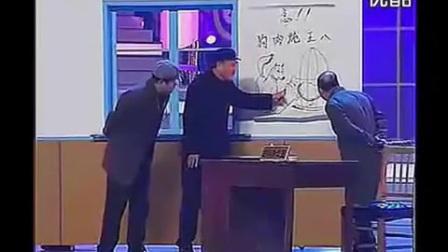 赵本山小品全集《老根断案》高清版