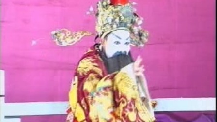 莱芜梆子《佘太君辞朝》2