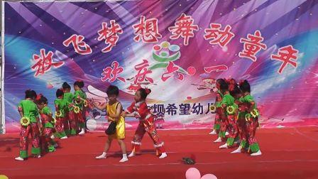 幼儿舞蹈《过河》