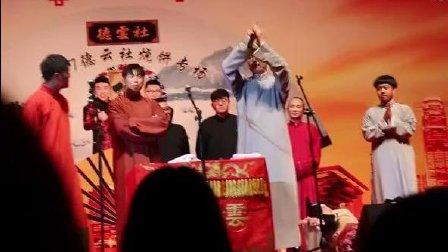 烧饼上海相声专场相声《王九龙喊麦》《一人饮酒醉》