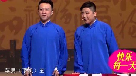 张番刘铨淼相声超越德云社 大山乐得不行