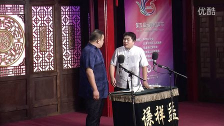 天津第五届相声节《怪治病》大春 张解 49