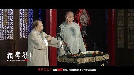 谦祥益文苑 众友14周年团庆专场《打砂锅》