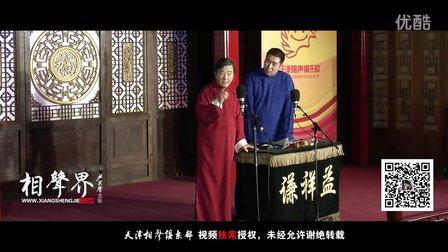 《考验》刘俊杰 张尧 157