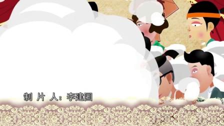 郭德纲《钟离春》动画版第三十七集