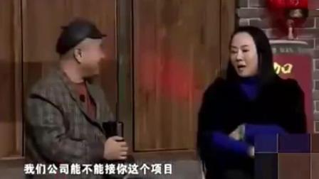 王小利孙立荣演绎小品《招标》爆笑全场