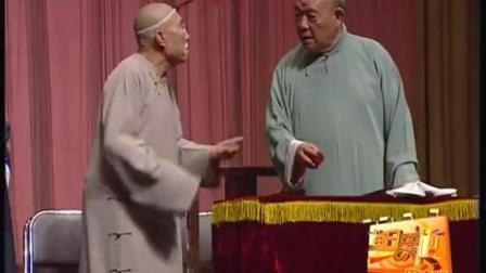 刘文步 尹笑声相声《大双簧》可能是当今双簧水平最高的人