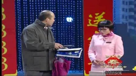 蔡明 王平 郭达小品《梦幻家园》