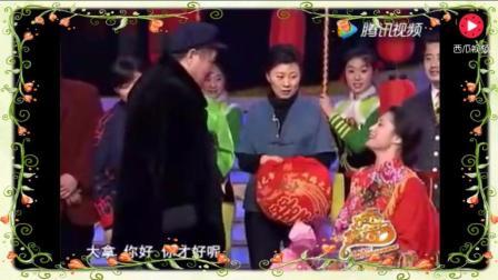 赵本山被春晚枪毙爆笑小品《入洞房》