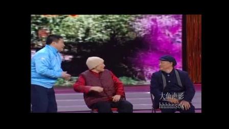 赵本山经典小品《火炬手》赵本山 宋丹丹 刘流