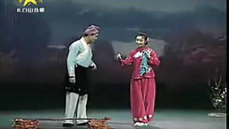 二人转拉场戏《锯大缸》孙晓丽 尹为民