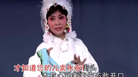 高清豫剧《大祭桩》沈萍带字幕