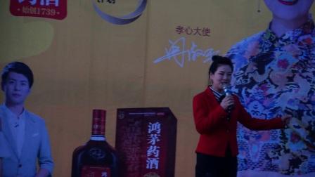 二人转表演艺术家闫淑萍歌曲《女人家》《过河》