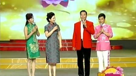 高清二人转《水漫蓝桥》片段韩子平闫淑平师生精彩演绎