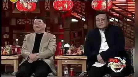 赵家班小品《捐助后传》高清