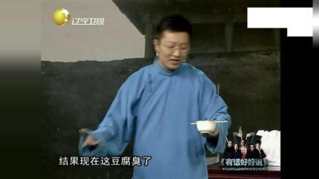爆笑演绎小品《臭豆腐的来历》
