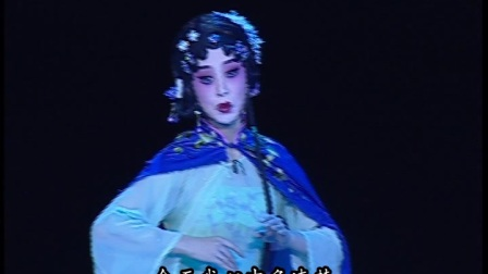 评剧《马寡妇开店》中国评剧院唐山演艺集团