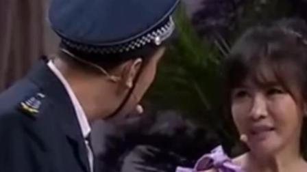 小品《献爱心》于洋密密赵博赵妮娜精彩演绎 爆笑全场