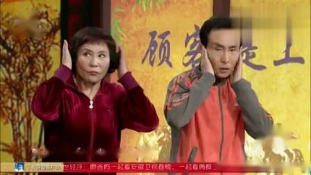 《太后大酒楼》巩汉林 金珠小品 怀念赵丽蓉老师 精彩依旧